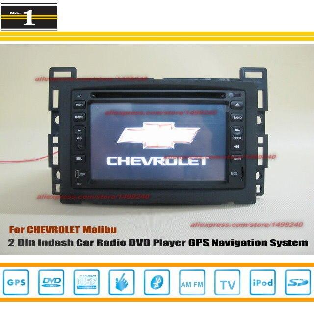 malibu chevrolet аудио система