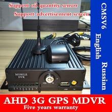 SD card mobile dvr car video 3G GPS cctv monitor host 4CH mdvr direct supply school bus / Van