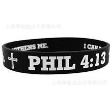 Black Philippians 4:13 shields of strength Silicone Sports Bracelets & Bangles Fluorescent Rubber Fitness Wristband Bracelet