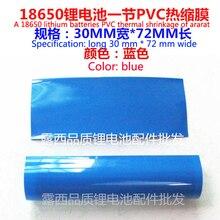 Factory Direct Sale Section 18650 Battery Package Skin Sleeve Shrink 18650 Shrink Film Magenta Transparency Color Blue