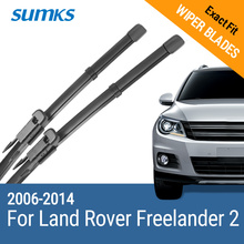 Sumks стеклоочистителей ветрового стекла для Land Rover Freelander 2 Fit Pinch Тип руки 2006 2007 2008 2009 2010 2011 2012 2013
