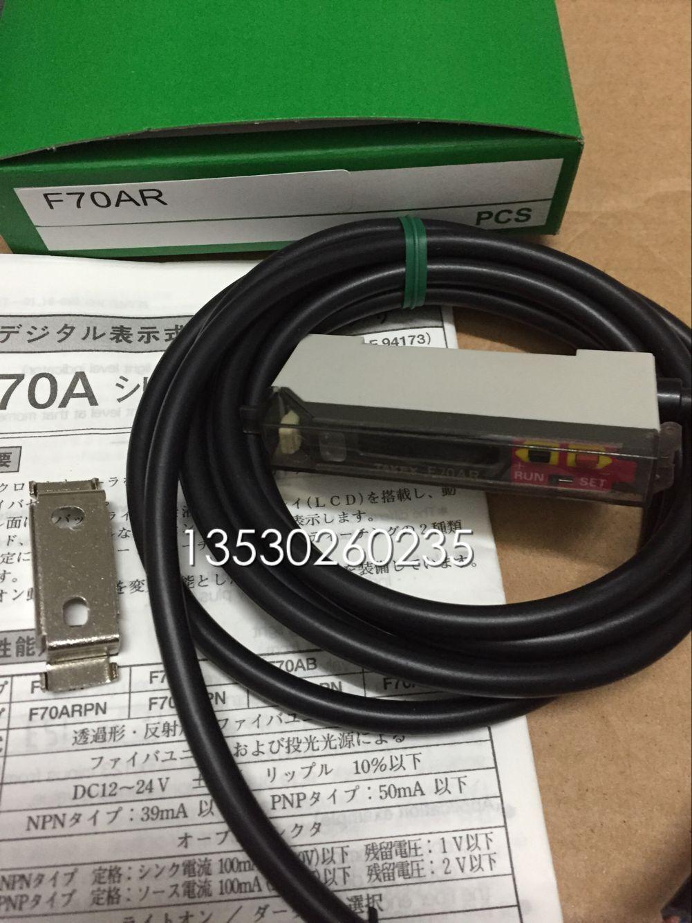 F70R F71R F71RH F70TR F71RAN F71RK F70AW  Photoelectric SwitchF70R F71R F71RH F70TR F71RAN F71RK F70AW  Photoelectric Switch