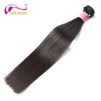 XBLHAIR Brazilian Human Hair Straight 100 Remy Human Hair Extensions 1 Bundle Natural Color 8 28