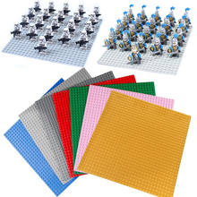 4 Colors BUILDING PLATE Play Mats 32*32 STUDS Lego Compatible Base Board/Baseplate/Mat(China)