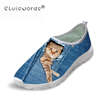 ELVISWORDS Demin Cat Shoes For Men Casual Autumn Summer Mesh Shoes 3D Dog Wolf Printed Blue Cute Beach Water Slip-on Flat Shoes