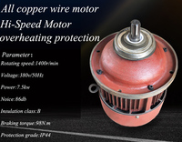 5T Capacity Electric Winch Motor Vertical Winch Motor 7.5kw