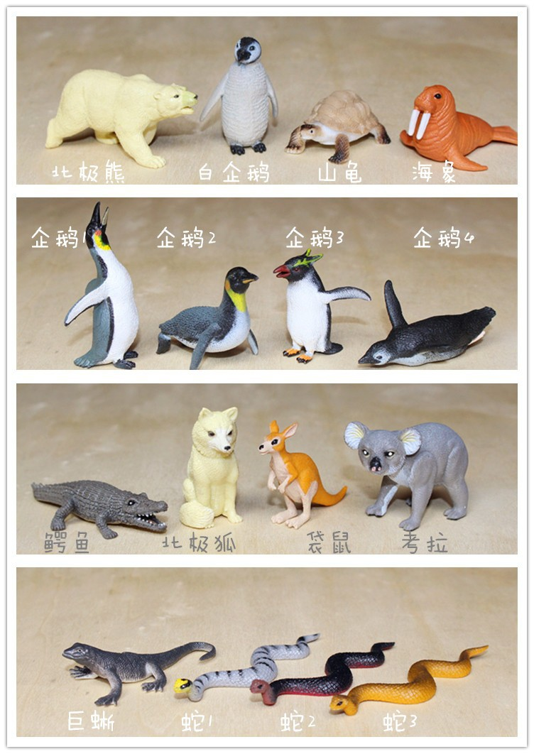solid pvc figure simulation model toy marine animals polar bear arctic fox crocodile penguin platypus Collectibles 16pcs/set цены онлайн