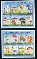 K0976 Tanzania 1996 Mushroom Fungus 2MS 0731 New Stamps