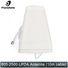External directional 10dbi high gain outdoor LPDA antenna with N male connector for signal booster repeater amplifier 10m cable