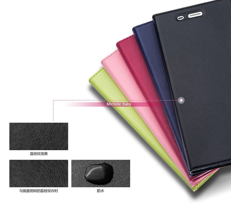 Xiaomi Mi4 pu leather book case (4)
