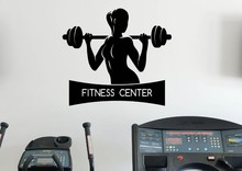Wall stickers healthy lifestyle female fitness exercise gym interior design art decoration home wall stickers vinyl decals