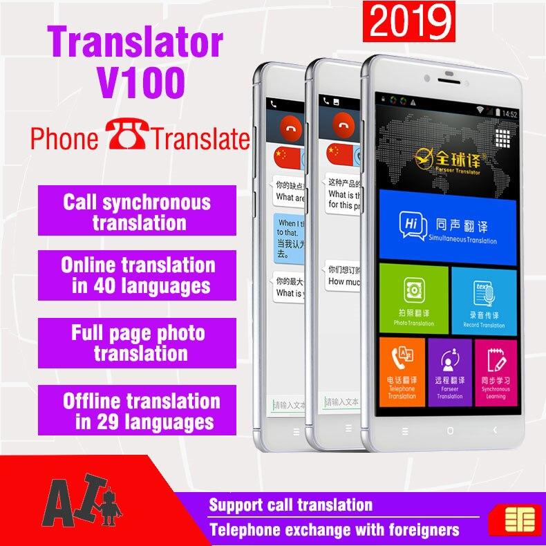 2019 nouveau 5.99 pouces grand écran V100 traducteur vocal simultané bidirectionnel téléphone intelligent hors ligne dictionnaire multilingue intelligent