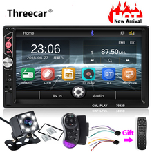 Supports mirror link Android 8.0 car radio 2 din 7 inch MP5 player Bluetooth hands free FM/TF/USB rear view camera mp5 car radio