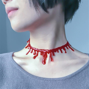 Кровавое ожерелье для Хэллоуина