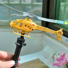 1 Set Handle Plane High Quality Play Model Aircraft Helicopter Outdoor Funny Game Toys for Children Baby Birthday Gifts(China)