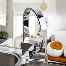 Soild Chrome латунь Кухня Поворотный носик кран смесителя W/отверстие крышки