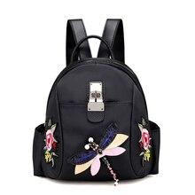 Для женщин Мода Вышивка рюкзак Высококачественная обувь черного цвета Винтаж сумка Цветочные замок врезной Сумка Дорожная Рюкзак Mochila Обувь для девочек