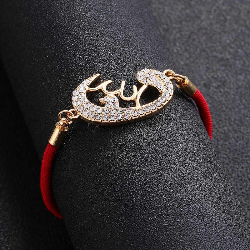Śliczne Allah muzułmańskie religijne serce księżyc bransoletka dla kobiet Eid al-fitr klejnoty fatimy oko zły duch prezent hurtownie