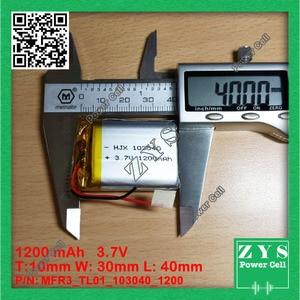SafetyPacking_L4 3.7V 1200mAh