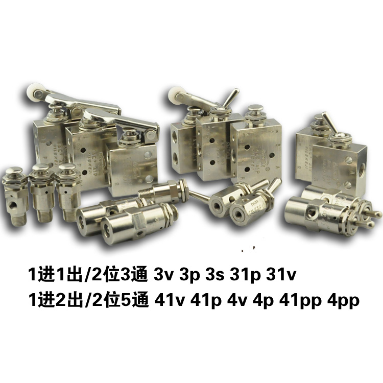 TAC2-31P Koganei Type Mini Pneumatic Push Button Mechanical Valves TAC2-4P TAC2-4V TAC-4P TAC-4V TAC-3P TAC-3VTAC2-31P Koganei Type Mini Pneumatic Push Button Mechanical Valves TAC2-4P TAC2-4V TAC-4P TAC-4V TAC-3P TAC-3V