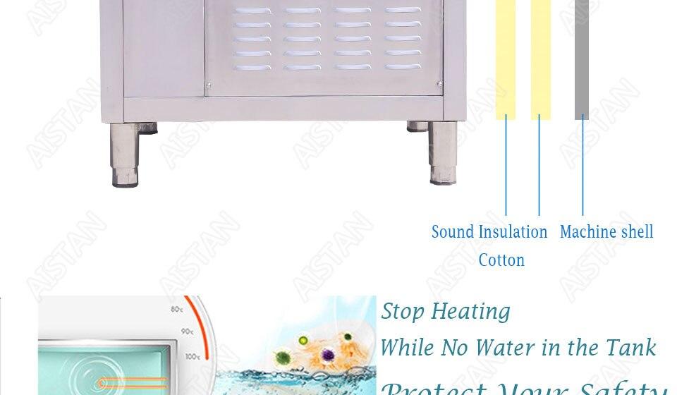CSB60/CSB80 automatic ultrasonic dishwasher machine for commercial kitchen dish washing 13