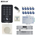 JERUAN Cool black RFID Password Access Controller system kit+Speaker doorbell+Remote control+Exit Button+In stock Free shipping