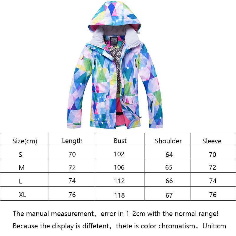 2019 冬のスキージャケットアウトドアスポーツハイキング服スノーボードコート女性防水スキースーツ暖かいと防風厚み