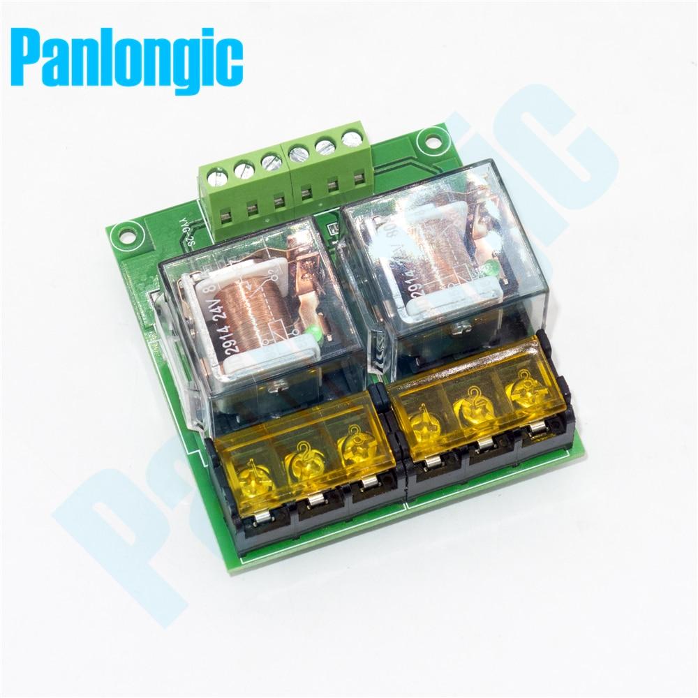 цена на Panlongic Dual 80A Relay Module Optocoupler Isolation Relay Module 12V/24V Motor Reversal Controller Switch