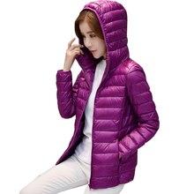 2017 Весна Теплый Для женщин короткие с капюшоном Тонкая пуховая куртка Slim корейской белая утка Пух молнии Тонкий Пальто M-4XL YSB01