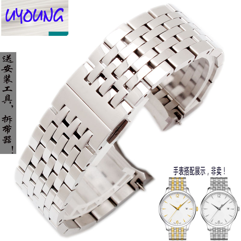 UYOUNG Steel watch chain on behalf of Tissot 1853 Junya series t063617 t063637 t063639A male 20mm isunzun watch bands for tissot 1853 t045 407a t045 harbor series steel strip brand watch straps stainless steel watch chain