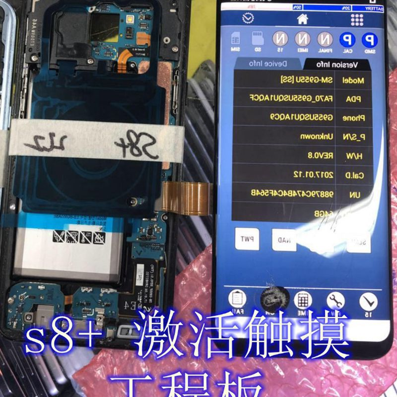 Mobiltelefon <font><b>motherboard</b></font> lcd display & touch funktions tester für <font><b>Samsung</b></font> galaxy s6 s7 s8 <font><b>s9</b></font> s10 plus rand note8 note9 image