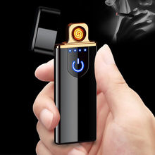 2019 New USB charging Touch sensing switch Double-sided lighter Windproof flameless Electronic cigar Cigarette No gas lighters(China)