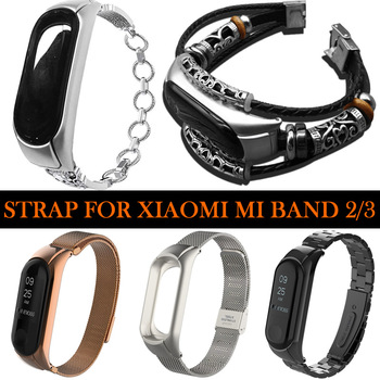 Miband 3 Metal Leather Wristband For Xiaomi Mi Band 3 Watch Strap For Xiaomi Mi Band 2 Bracelet Correa Xiaomi MiBand 3 2 Bands