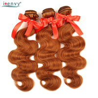 I Envy Brazilian Body Wave Hair Bundles 4 Bundle Deals Colored Gold Blonde Human Hair Bundles Bouncy Hair Can Be Restyle Nonremy