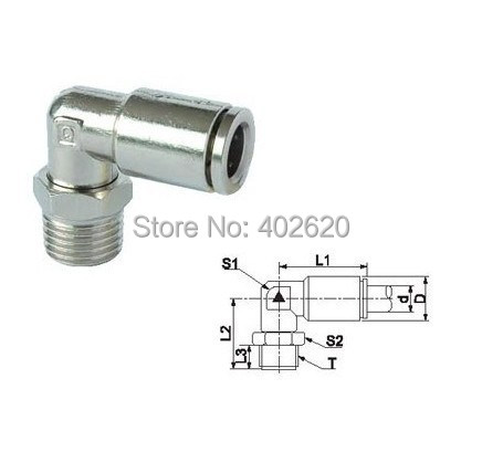 10pcs/lots free shipping for 12mm hose, 1/2 thread S6520 12-04 camozzi style, quick couple, pneumatic type push in fittings, free shipping 10pcs lots brass quick connectors for 6mm hose bulkhead pipe fitting pneumatic fitting