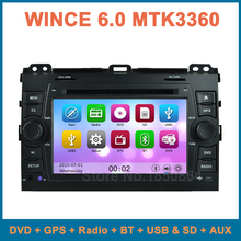 for Toyota Prado Cruiser 120 2003 2004 2005 2006 2007 2008 2009 Car DVD Player GPS Radio with Bluetooth AUX free 8GB map card