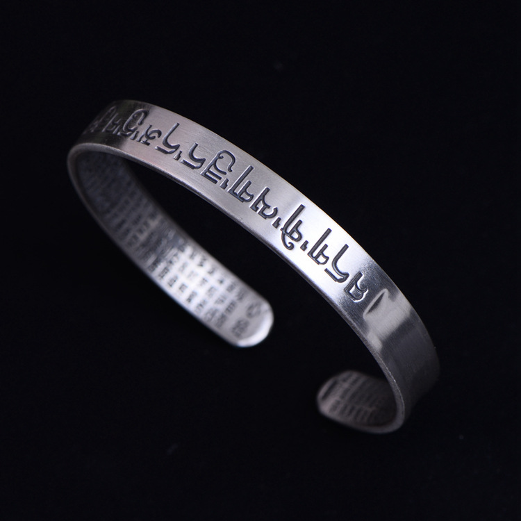 Matte Scrub Sanskrit Six Words S999 Silver Opening Bangle Bracelet Religious Ornament Lovers Letter