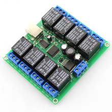 8-way USB relay module (square USB), DIY electronic producti