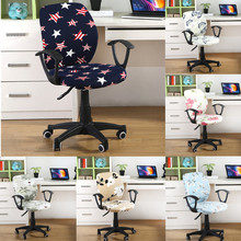 Flower Printing Rotating Office Computer Chair Cover Removable Big Elastic Slipcover Modern Stretch Seat Case