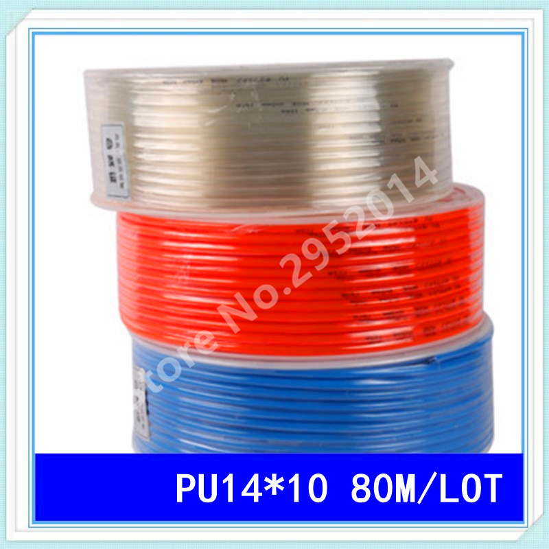 PU14*10 80M/LOT Pneumatic tube pneumatic hose for air pressure hose pipe 14MM OD 10MM ID PU14 kit engineering pneumatic air driven mixer motor 0 6hp 1400rpm 16mm od shaft