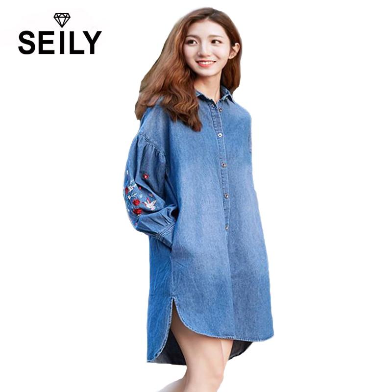 Seily Spring Oversize Flower Embroidery Long Denim Dress Trench Coat ...