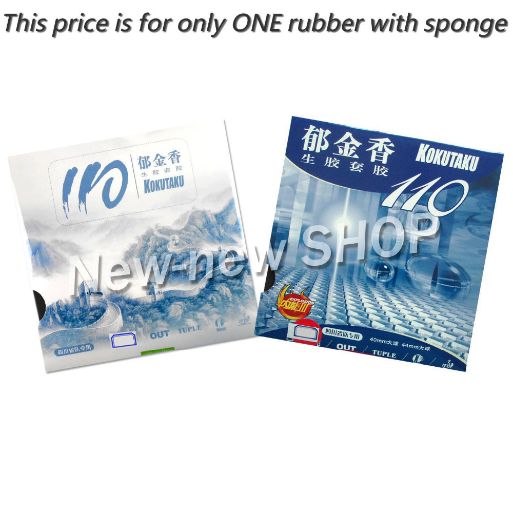 Kokutaku 110 Medium Pips-Out Table Tennis Rubber With China Sponge