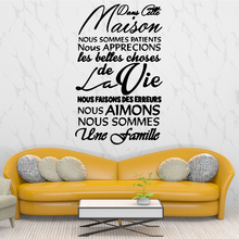 Creative French text Wall Sticker Pvc Stickers Art Paper vinyl Home Decoration