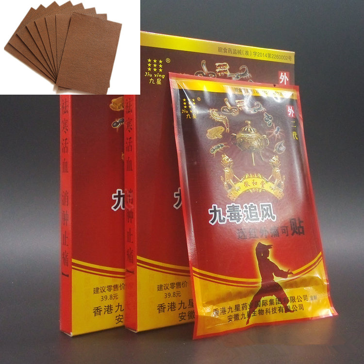New 80pcs Joint Pain Relief Pain Relieving Chinese Scorpion