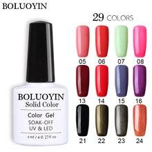 BOLUOYIN Soak Off Gel Nail Polish Nude Stamping Enamel New Product 8ML Hybrid Lucky Gelpolish Long Lasting UV Lacquer
