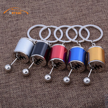 BERSAI 2018 New Style 1 pcs Alloy Car stall shape key ring keychain styling Quality Key Chain Creative Gifts trinket keyring