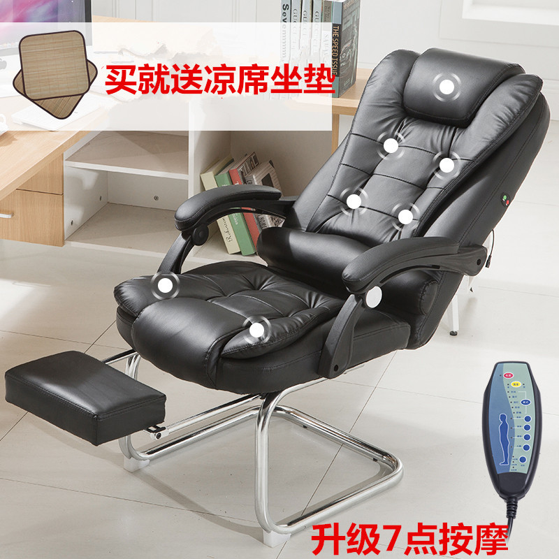 To Work In An Computer Household Massage Bow Member Genuine Leather Can Lie Boss Office Chair