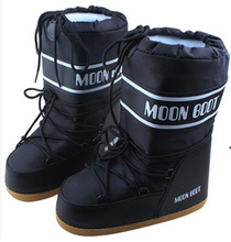 Fashion 2016 Women Moon Boots Lace Up Women Ankle Boots Casual Ladies Boots Shoes Work Safety Shoes