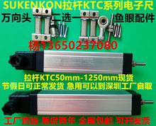 Free shipping high quality LWH/KTC-75 100 150 200 300 400 450 500 600mm  KTC-50mm KTC-75mm  KTC-100mm