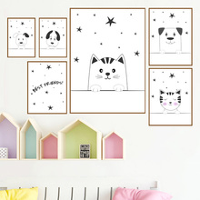 Cat Dog Star Quote Wall Art Canvas Painting Nordic Posters And Prints Black White Cartoon Animals Pictures Kids Room Decor